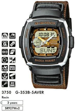 Casio G-353B-5A