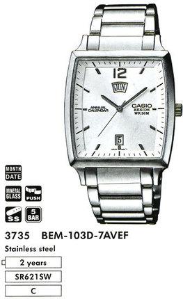 Casio BEM-103D-7A