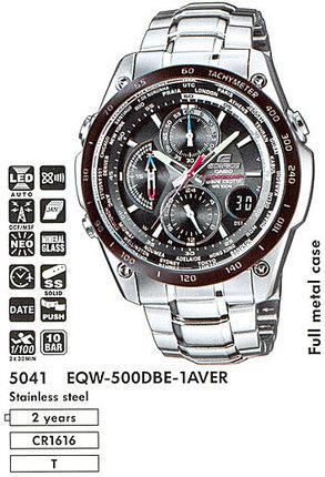 Casio EQW-500DBE-1A