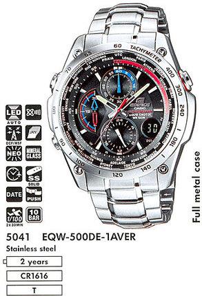 Casio EQW-500DE-1A