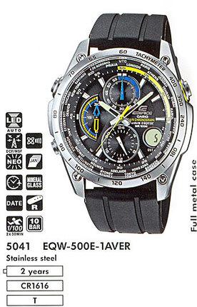 Casio EQW-500E-1A