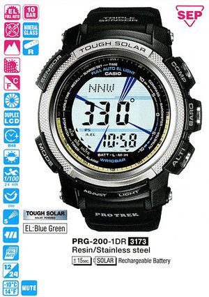 Casio PRG-200-1E