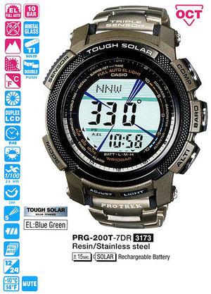 Casio PRG-200T-7E
