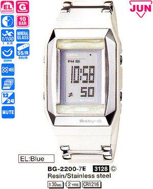 Casio BG-2200-7E