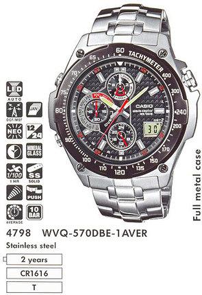 Casio WVQ-570DBE-1A