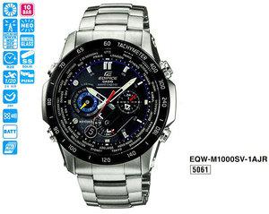 Casio EQW-M1000SV-1AER