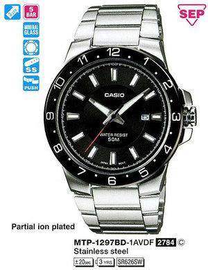Casio MTP-1297BD-1A