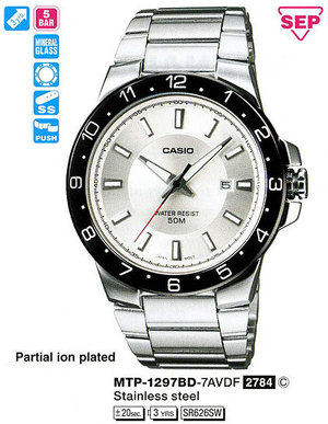 Casio MTP-1297BD-7AVDF