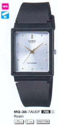 Casio MQ-38-7A