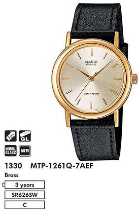 Casio MTP-1261Q-7A