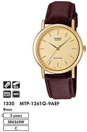 Casio MTP-1261Q-9A