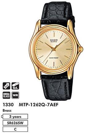 Casio MTP-1262Q-7A