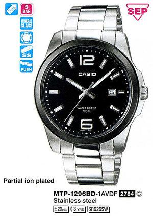 Casio MTP-1296BD-1A