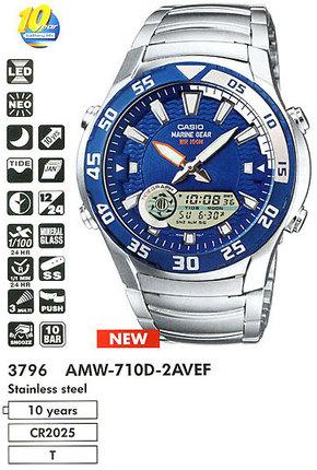 Casio AMW-710D-2AVEF