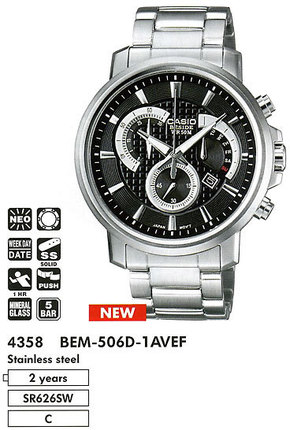 Casio BEM-506D-1A