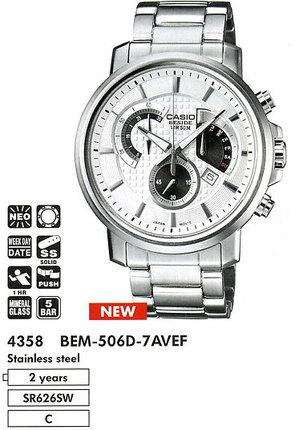Casio BEM-506D-7A