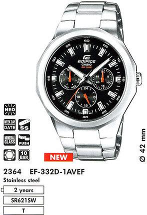 Casio EF-332D-1A