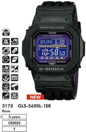 Casio GLS-5600L-1E