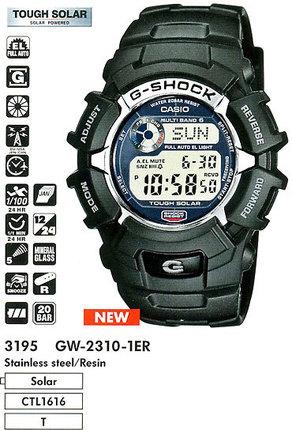 Casio GW-2310-1ER