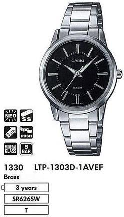 Casio LTP-1303D-1AVEF