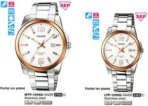 Casio LTP-1296D-7A