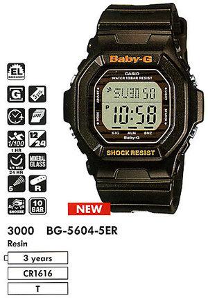 Casio BG-5604-5ER