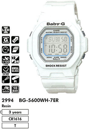 Casio BG-5600WH-7ER