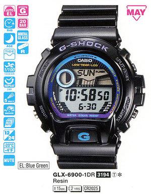 Casio GLX-6900-1ER