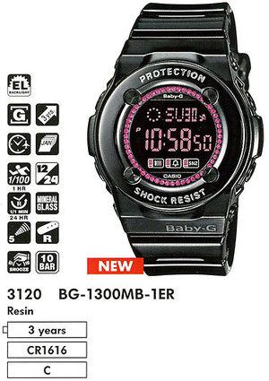 Casio BG-1300MB-1ER