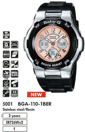 Casio BGA-110-1BER