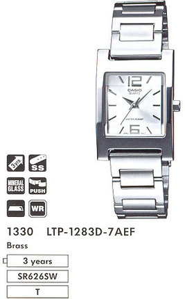 Casio LTP-1283D-7A