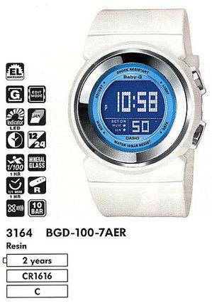 Casio BGD-100-7AER