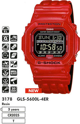 Casio GLS-5600L-4ER
