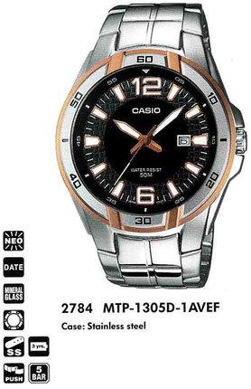 Casio MTP-1305D-1AVEF