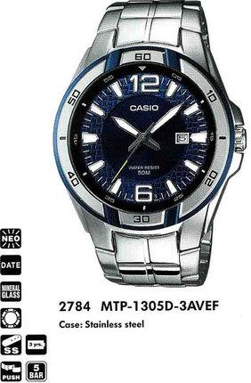 Casio MTP-1305D-3AVEF