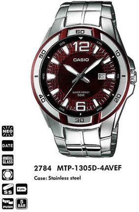 Casio MTP-1305D-4AVEF
