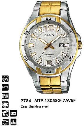 Casio MTP-1305SG-7AVEF