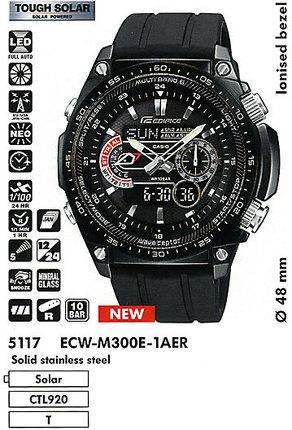 Casio ECW-M300E-1AER