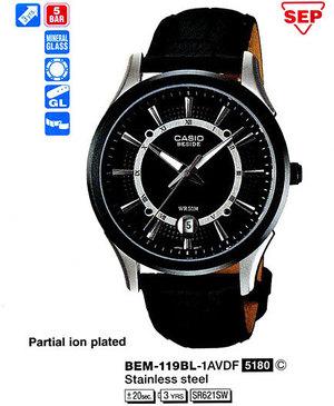 Casio BEM-119BL-1AVDF