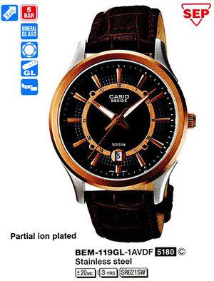 Casio BEM-119GL-1A