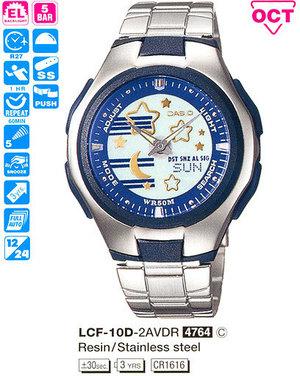 Casio LCF-10D-2AVDR