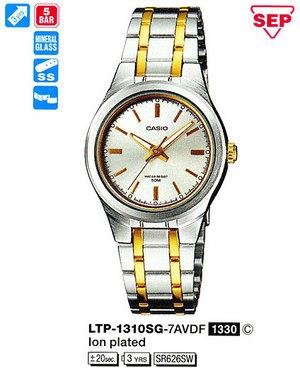 Casio LTP-1310SG-7AVDF