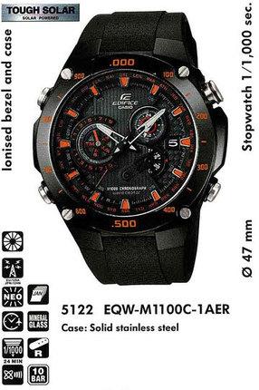 Casio EQW-M1100C-1AER