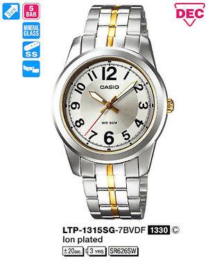 Casio LTP-1315SG-7BVDF