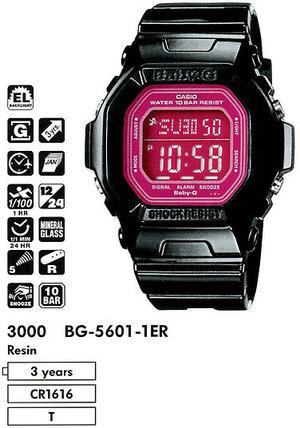 Casio BG-5601-1ER