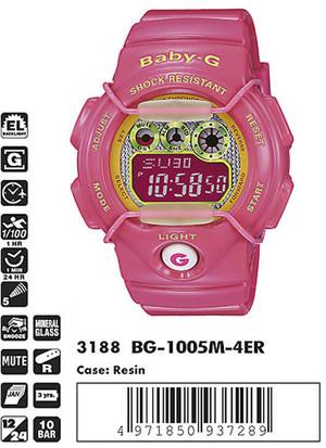 Casio BG-1005M-4ER
