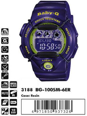 Casio BG-1005M-6ER