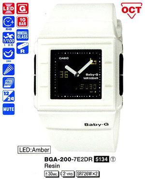 Casio BGA-200-7E2ER