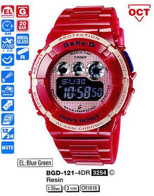 Casio BGD-121-4ER