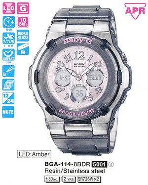 Casio BGA-114-8BER